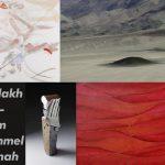 Ladakh Titel